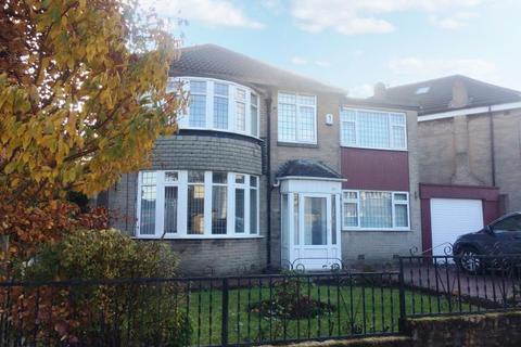 4 bedroom detached house for sale - SANDHILL OVAL, LEEDS, LS17 8EF