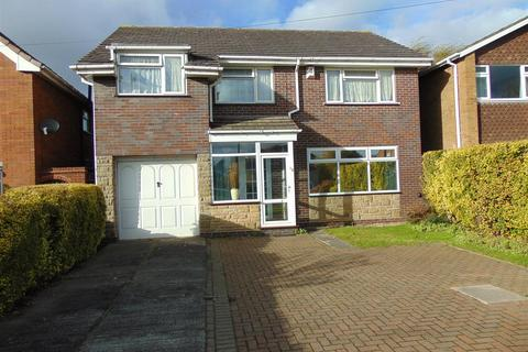 4 bedroom detached house for sale - Wolverhampton Road, Pelsall, Walsall