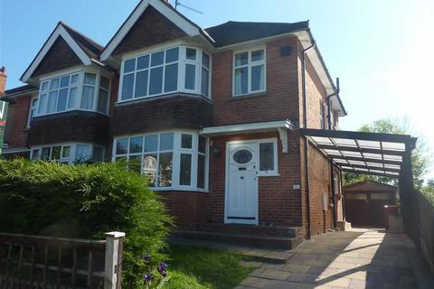 3 bedroom semi-detached house to rent - Balmore Drive, Caversham