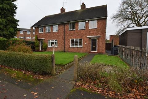 3 bedroom semi-detached house for sale - Ridgacre Road, Birmingham