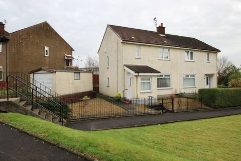 3 bedroom semi-detached house for sale - 70  Lennox Drive, Faifley, G81 5JY