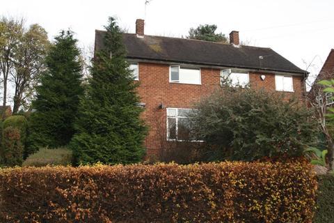 3 bedroom semi-detached house to rent - LINCOMBE BANK, ROUNDHAY, LEEDS, LS8 1QG