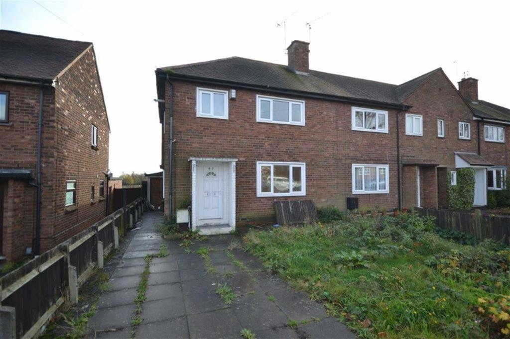 3 Bedrooms End Of Terrace House for sale in Vernons Lane, Stockingford, Nuneaton