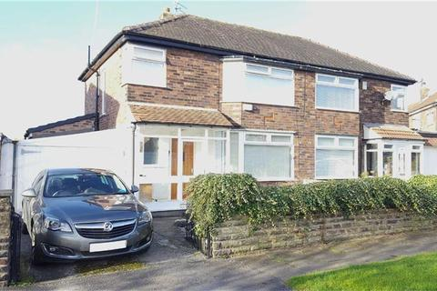 3 bedroom semi-detached house for sale - Newcroft Road, Urmston, Manchester