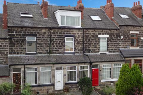 1 bedroom terraced house to rent - Low Lane,Horsforth