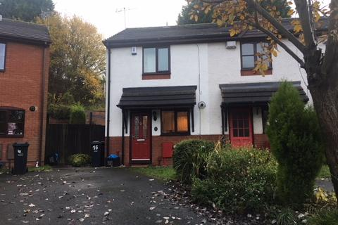 2 bedroom end of terrace house to rent - The Forge, Halesowen B63