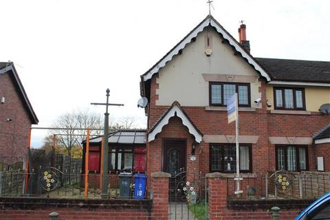 2 bedroom townhouse for sale - Marleyer Close, Manchester
