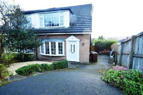 3 bedroom semi-detached house for sale - New Crescent, Horsforth, Leeds, West Yorkshire