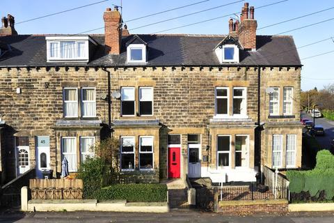 4 bedroom terraced house for sale - Hookstone Road, Harrogate