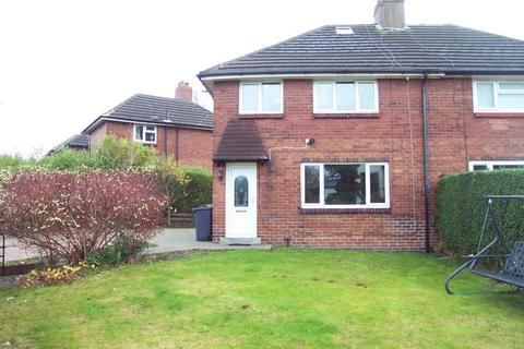 3 bedroom semi-detached house for sale - Talbot View, Leeds