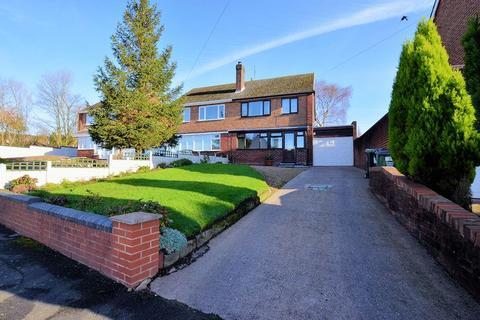 3 bedroom semi-detached house for sale - Walton Close, Rowley Regis