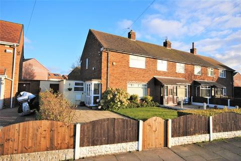 2 bedroom terraced house for sale - Mallard Way, Moreton