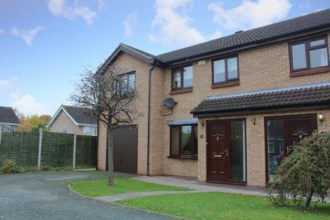 4 bedroom semi-detached house for sale - Alberbury Drive, Sundorne, Shrewsbury, SY1 4TA