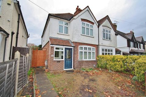 3 bedroom semi-detached house to rent - Goldsworth Road, Woking