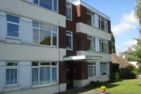 2 bedroom ground floor flat for sale - Kingsbury Road