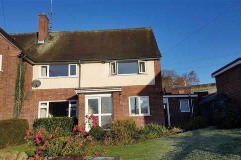 4 bedroom semi-detached house to rent - School Bank, Bewdley, DY12