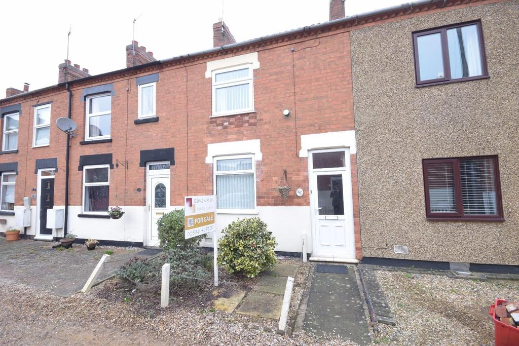 2 Bedrooms Terraced House for sale in Mansefield Close, Desborough, Kettering