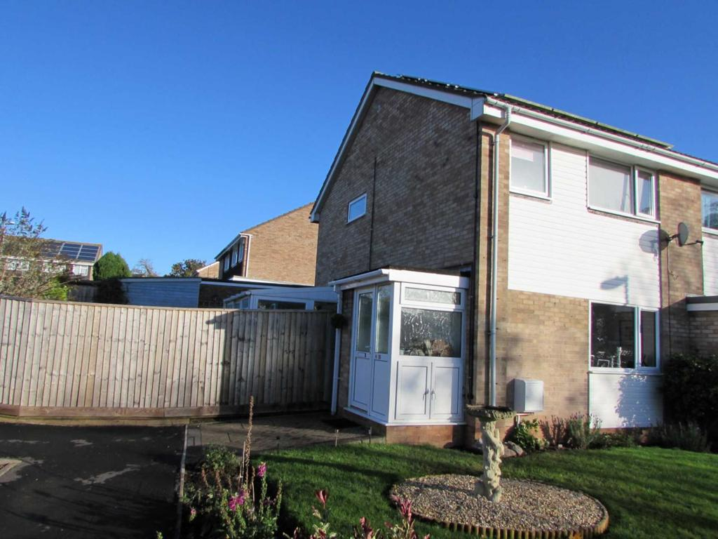 3 Bedrooms End Of Terrace House for sale in Hollymount Close, Exmouth