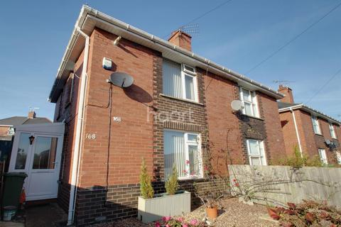 2 bedroom semi-detached house for sale - Chestnut Avenue