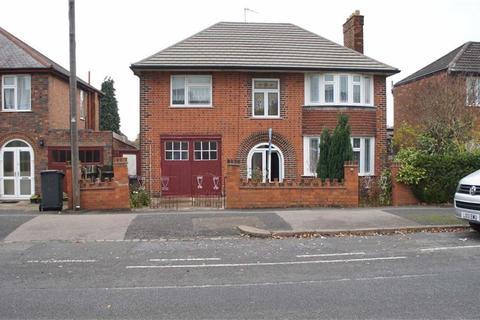 4 bedroom detached house for sale - Evington Drive, Evington
