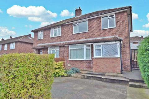 3 bedroom semi-detached house for sale - Emlyn Avenue, Whitecross, Hereford