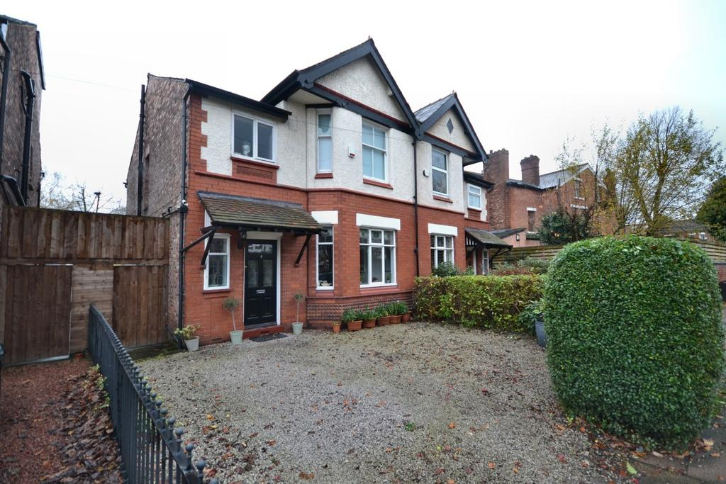 3 Bedrooms Semi Detached House for sale in 4 Willow Way, Didsbury
