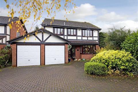 4 bedroom detached house for sale - 16, Camrose Gardens, Pendeford, Wolverhampton, West Midlands, WV9