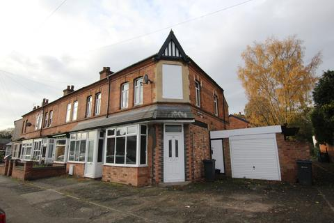 3 bedroom end of terrace house for sale - Riland Road, Sutton Coldfield, B75 7AQ