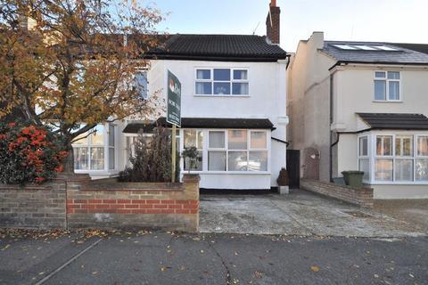 3 bedroom semi-detached house for sale - Salisbury Road, Bexley Village