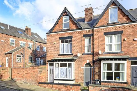 3 bedroom end of terrace house for sale - Bransby Street, Walkley