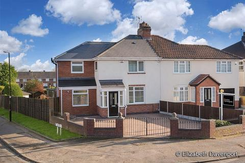 3 bedroom semi-detached house for sale - Bennetts Road South, Coventry