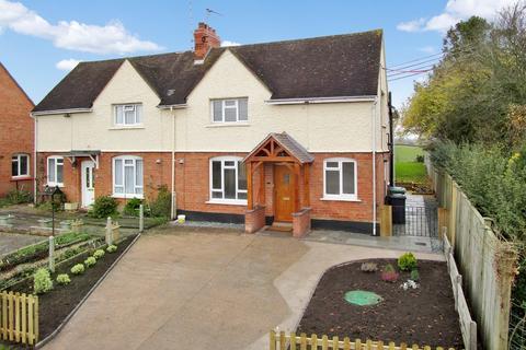 3 bedroom semi-detached house for sale - Church Bank, Lower Binton