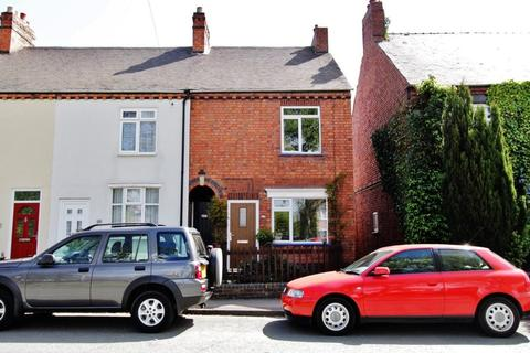 2 bedroom end of terrace house to rent - Hockley Road, Wilnecote