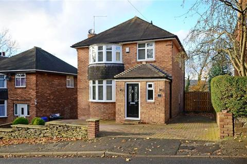 3 bedroom detached house for sale - 7, Woodland Place, Totley, Sheffield, S17