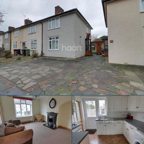 2 bedroom end of terrace house for sale - Heathway area