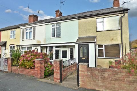 2 bedroom terraced house for sale - Hunderton Road, Hunderton, Hereford