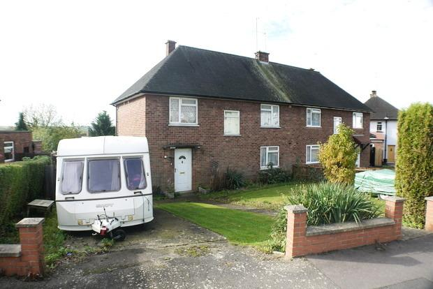 4 Bedrooms Detached House for sale in Meadow Street, Market Harborough, LE16