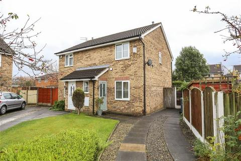 2 bedroom semi-detached house for sale - Uppermill Drive, Burnage