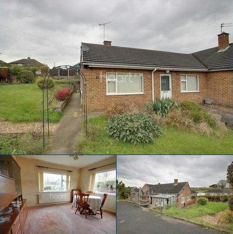 2 bedroom bungalow for sale - Greenwood Vale, Hucknall