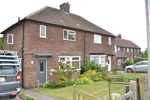 3 bedroom house to rent - Elmcroft, Oxton, Notts