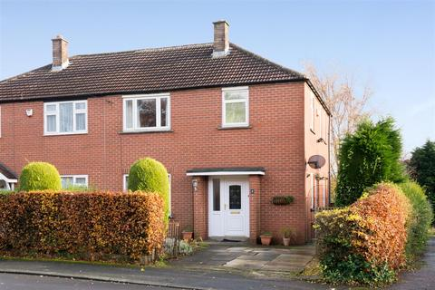 3 bedroom semi-detached house for sale - Tinshill View, Cookridge