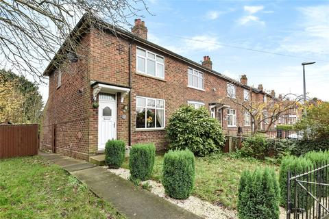 2 bedroom end of terrace house for sale - Church Lane, Laceby, DN37