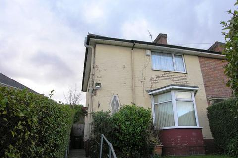 3 bedroom end of terrace house for sale - Dulwich Road,Kingstanding,Birmingham