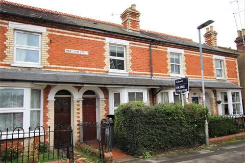 2 bedroom terraced house for sale - Highgrove Street, Reading, Berkshire, RG1