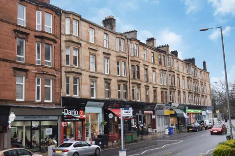 2 bedroom flat for sale - Queen Margaret Drive, Flat 1/1, North Kelvinside, Glasgow, G20 8NZ
