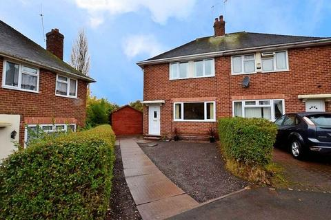 3 bedroom semi-detached house for sale - Overdale Road, Quinton