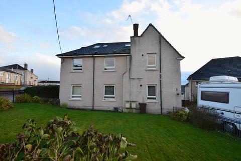 6 bedroom apartment to rent - Cuilmuir Terrace, Kilsyth