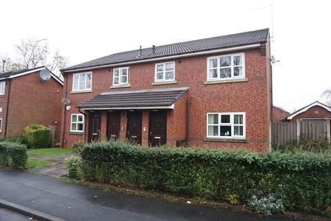2 bedroom apartment for sale - Hampstead Lane, Great Moor
