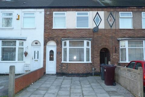3 bedroom terraced house to rent - Gentwood Road