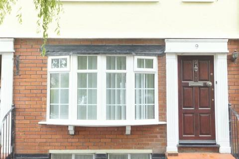 4 bedroom townhouse for sale - 9 Colin Close, Liverpool